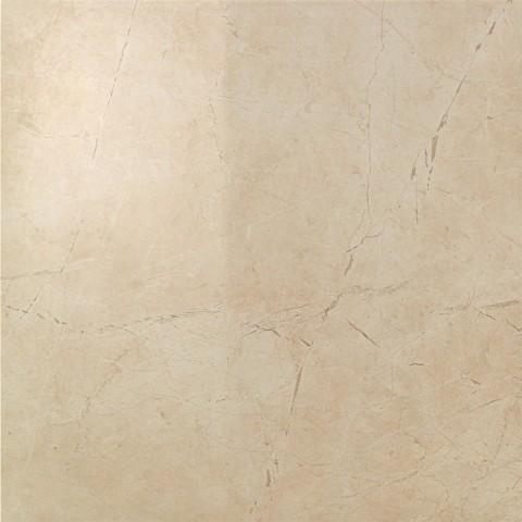 ATLAS CONCORDE MARVEL BEIGE MYSTERY 60x60 LAPPATO